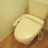 1K マンション 相模原市中央区 トイレ