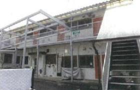 Whole Building Apartment in Yamaguchi - Tokorozawa-shi