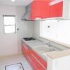7SLDK House to Buy in Kyoto-shi Sakyo-ku Kitchen