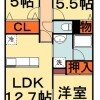 在千葉市緑区内租赁3LDK 公寓大厦 的 楼层布局