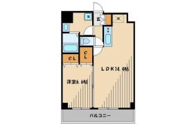 埼玉市浦和區岸町-1LDK公寓大廈