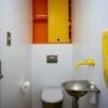 3SLDK House to Buy in Meguro-ku Toilet