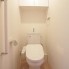3LDK Apartment to Buy in Osaka-shi Sumiyoshi-ku Toilet