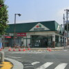 1K Apartment to Rent in Chiba-shi Inage-ku Supermarket