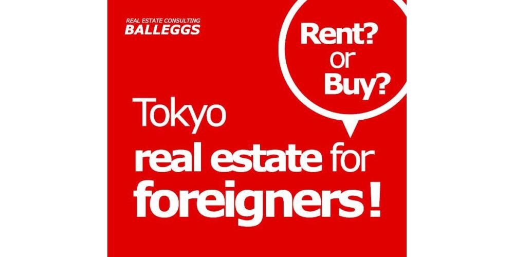 Balleggs Co., Ltd.