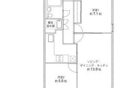 2LDK Apartment in Sendagaya - Shibuya-ku