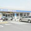 3DK Apartment to Rent in Hiratsuka-shi Exterior