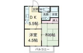 2DK Apartment in Shibokuhoncho - Kawasaki-shi Miyamae-ku
