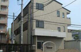 1K Mansion in Sagamiono - Sagamihara-shi Minami-ku