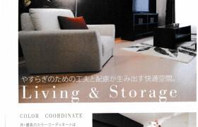 1R {building type} in Hirao - Fukuoka-shi Chuo-ku