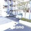 3LDK Apartment to Buy in Edogawa-ku Parking