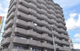 3LDK {building type} in Aoto - Katsushika-ku