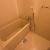 2SDK Apartment to Buy in Arakawa-ku Bathroom