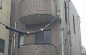 2LDK House in Nishiazabu - Minato-ku