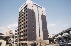 1K Mansion in Aokicho - Yokohama-shi Kanagawa-ku