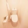 2SLDK Apartment to Buy in Osaka-shi Kita-ku Toilet