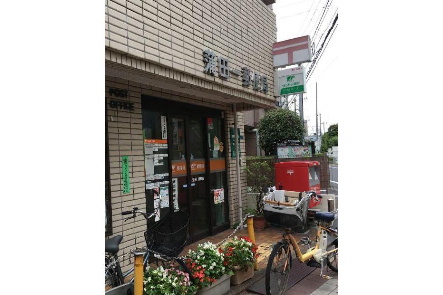 2SLDK Apartment to Buy in Ota-ku Post office