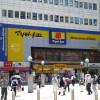 1K Apartment to Rent in Atsugi-shi Drugstore