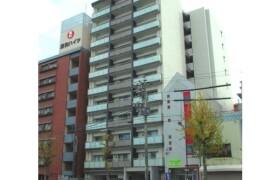 1LDK Mansion in Shirakabe - Nagoya-shi Higashi-ku
