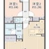 2LDK Apartment to Buy in Kawaguchi-shi Floorplan