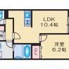1LDK Apartment to Rent in Settsu-shi Floorplan