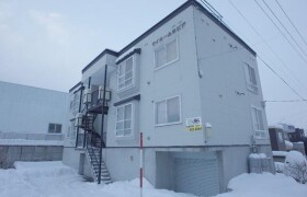 Whole Building {building type} in Inaho 2-jo - Sapporo-shi Teine-ku