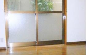 新宿区 - 下落合 公寓 1K