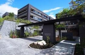 3LDK Apartment in Minamiyamacho - Nagoya-shi Showa-ku