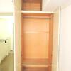 1K Apartment to Rent in Yokohama-shi Kanagawa-ku Storage