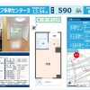 1R Apartment to Buy in Tama-shi Map