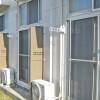 1K Apartment to Rent in Nishisonogi-gun Nagayo-cho Interior