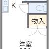 1K Apartment to Rent in Kobe-shi Nishi-ku Floorplan