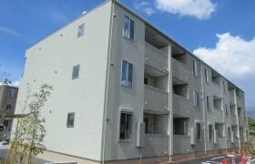 2LDK Apartment in Nishihatsuishi - Nagareyama-shi