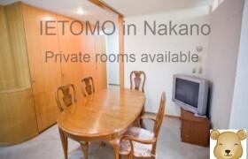 Ietomo Gres Nakano Ekoda - Guest House in Nakano-ku