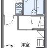 1K Apartment to Rent in Nakagami-gun Nakagusuku-son Floorplan