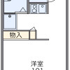 1K Apartment to Rent in Saitama-shi Nishi-ku Floorplan