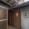 Whole Building House to Buy in Kyoto-shi Higashiyama-ku Garden