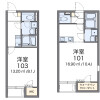 1K Apartment to Rent in Nishinomiya-shi Floorplan