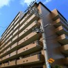 2SLDK Apartment to Buy in Osaka-shi Abeno-ku Exterior