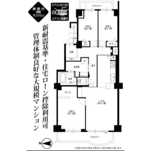 3LDK Apartment in Seishincho - Edogawa-ku Floorplan