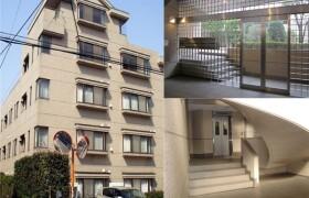 目黒區原町-3LDK公寓大廈