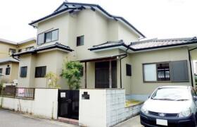 3LDK House in Momogaoka - Komaki-shi