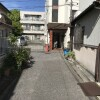 Whole Building Apartment to Buy in Adachi-ku Outside Space