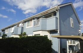 3LDK Apartment in Shorin - Chigasaki-shi