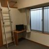 在大阪市北区内租赁1K 公寓大厦 的 内部