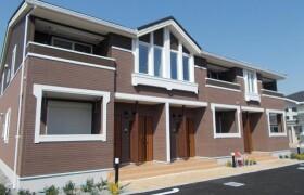 2LDK Apartment in Shimokasuya - Isehara-shi