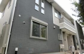 1LDK Apartment in Nukuikitamachi - Koganei-shi