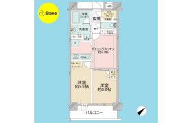 2DK {building type} in Bunka - Sumida-ku