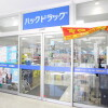 1R Apartment to Rent in Yokohama-shi Kanagawa-ku Shop