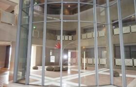4LDK Apartment in Ozukanishi - Hiroshima-shi Asaminami-ku
